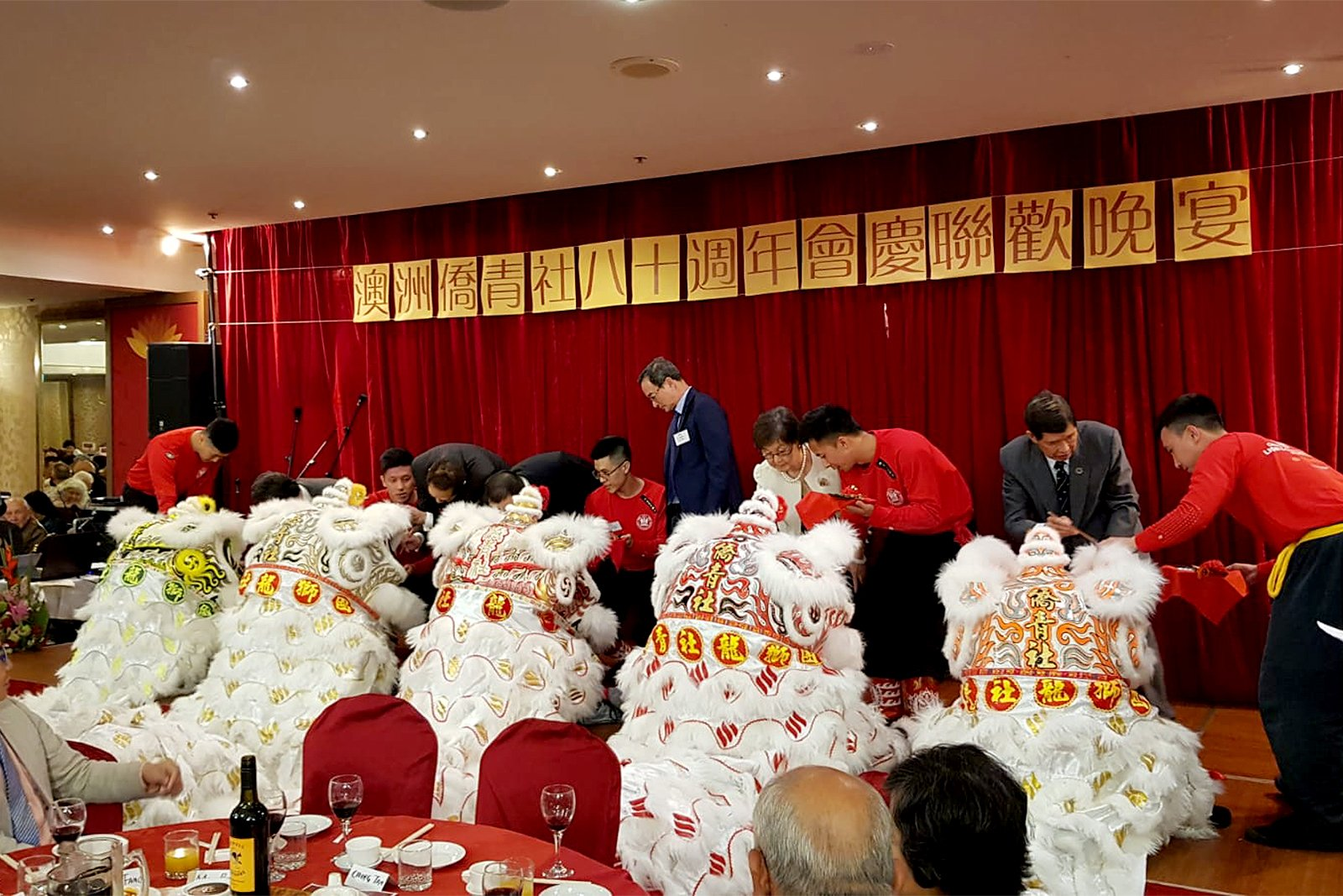 CYL Lion Dance Eyedotting Ceremony