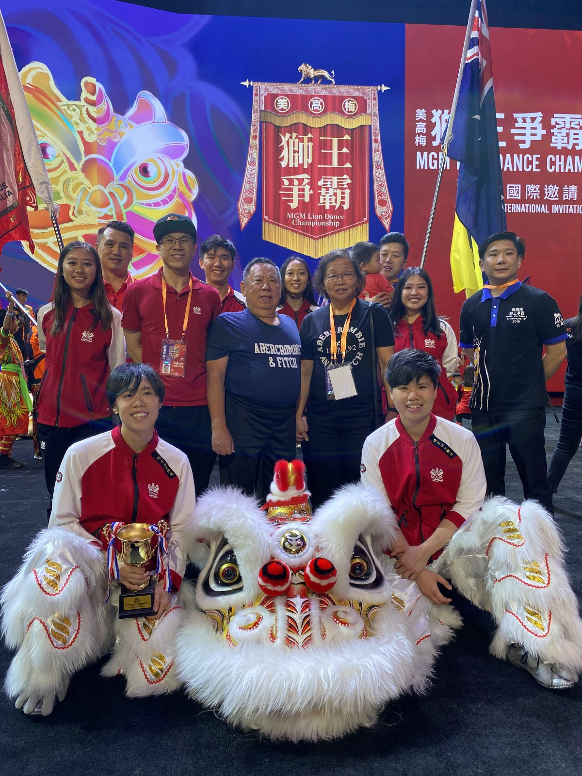 CYL MGM International Lion Dance Competition Females Traditional 2019
